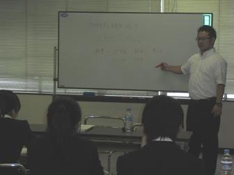 三反田さん